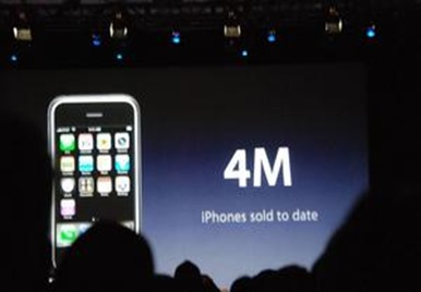 iphone4Msold