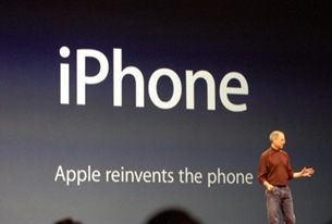 iphoneannounce1