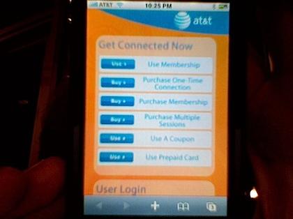 AT&T wireless access at Starbucks