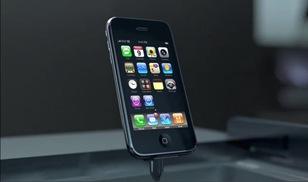 iPhone3GAd