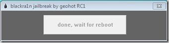 Windows 7 RC-2