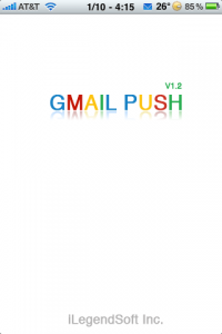 Gmail Push splash