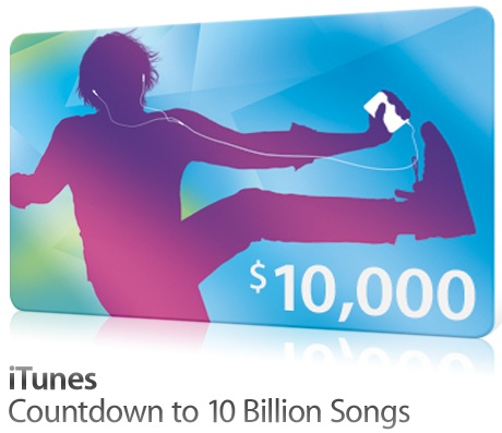 164609-ten_billion_song_contest.jpg