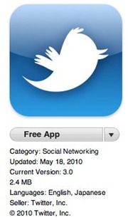 official Twitter iPhone app