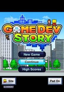 GameDev Story