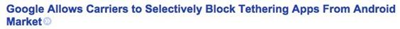 Google Reader (751)