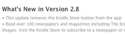KindleAppChanges