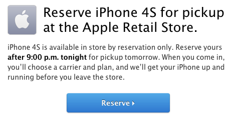 iphone_4s_reserve.png