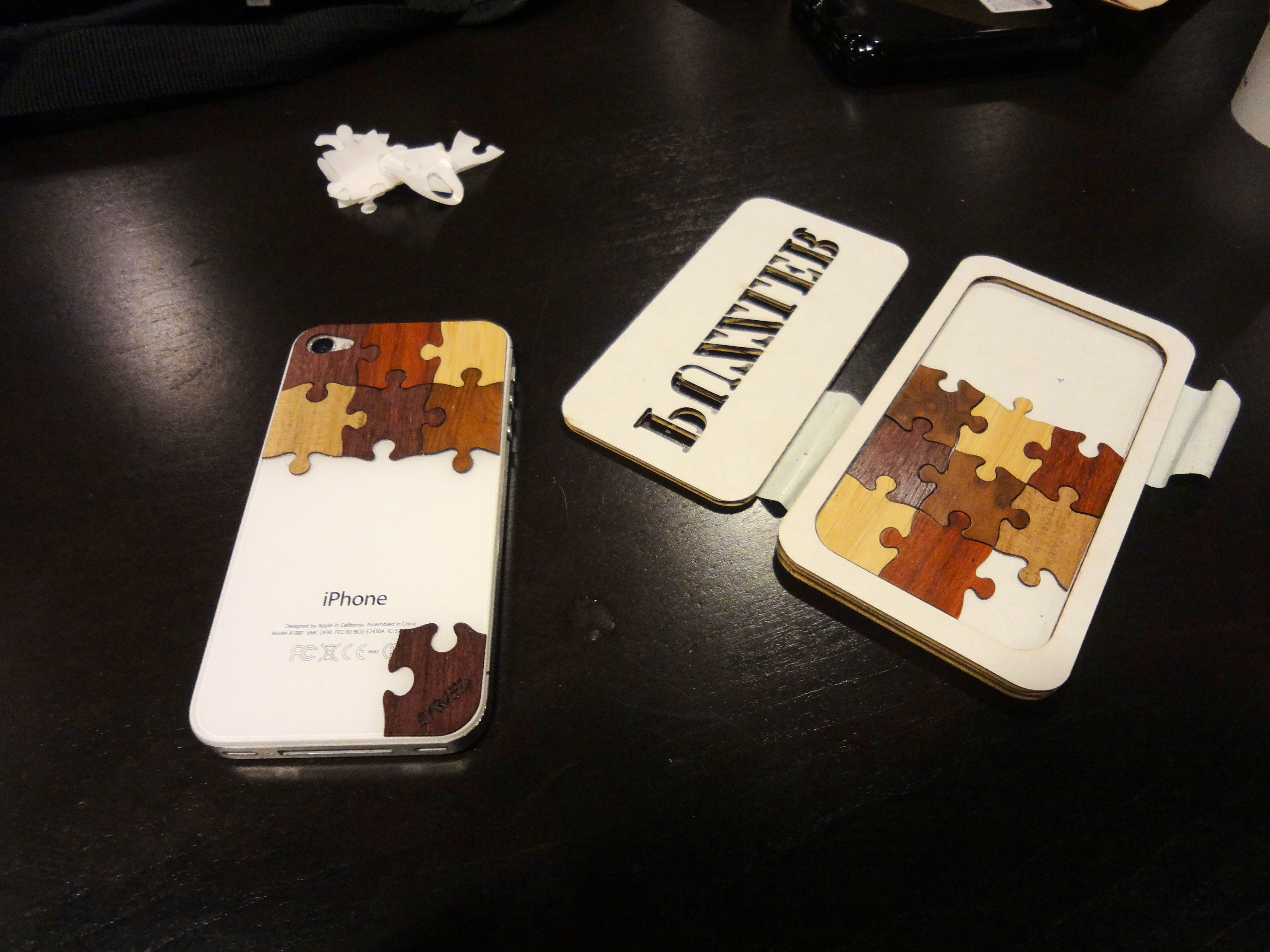 build your own puzzle skin application 1 isource