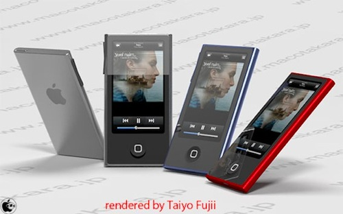 Ipod nano oblong rendering