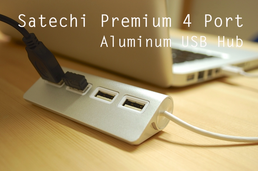 Quick Look: Satechi Premium 4 Port Aluminum USB Hub | iSource