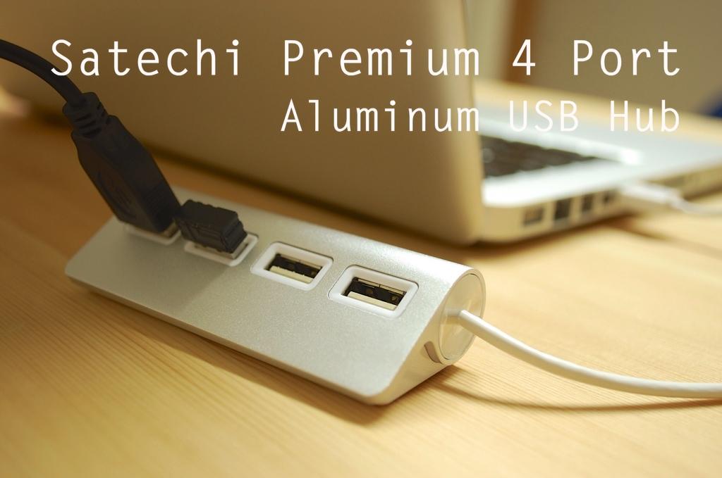 Quick Look: Satechi Premium 4 Port Aluminum USB Hub