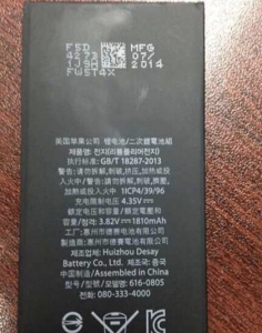5_5_-iPhone6-battery