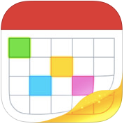 Fantastical_2_for_iPhone